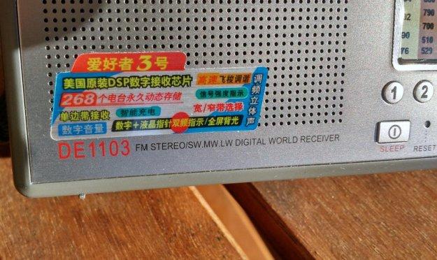 IMG_20151124_085138034_HDR