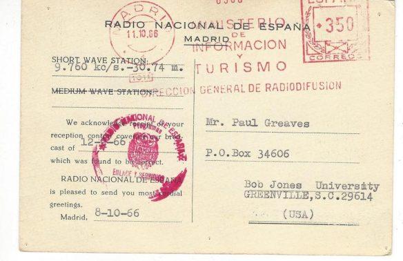 RadioNacionalDeEspanaBack-001