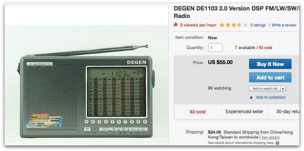 DegenDE1103-2.0