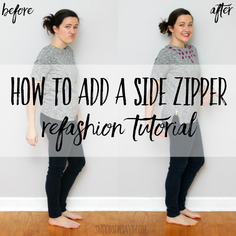 how to add a side zipper tutorial