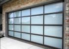 Modern Garage Door Prices