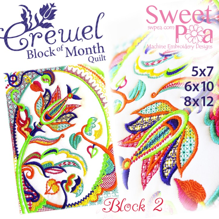 Crewel BOM Block 2 5x7 6x10 8x12 in the hoop