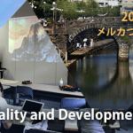 【参加受付中】3rd 長崎 Software Quality and Development Gathering