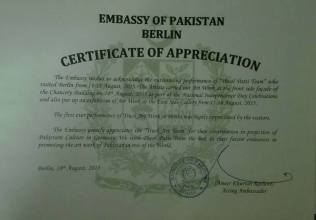Certificate of Appreciation by Berlin Embassy