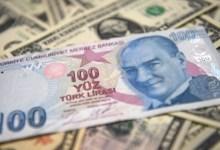 Photo of تطورات اسعار صرف العملات الرئيسية امام الليرة التركية  الاربعاء