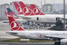 Photo of الخطوط التركية توقف جميع  الرحلات الخارجية حتى 20 مايو