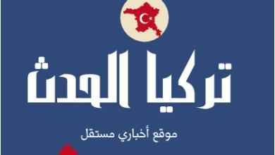 صورة إرتفاع صادم في أعداد المصابين في غازي عنتاب