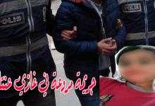 Photo of جريمة مروعة في غازي عنتاب..