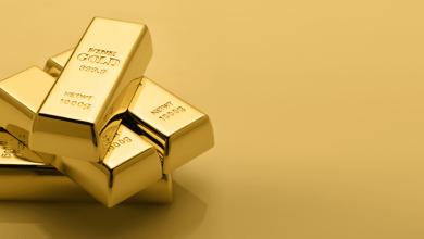 Photo of سعر الذهب اليوم في تركيا (بالليرة التركي) الأربعاء 22 أبريل 2020