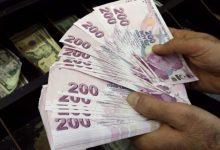 Photo of سعر صرف الليرة التركية الخميس 09/07/2020