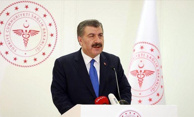 وزير الصحة التركي