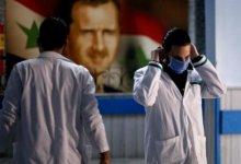 صورة وزير الصحة لدى النظام السوري.. جميع حالات كورونا في هاتين المحافظتين ..
