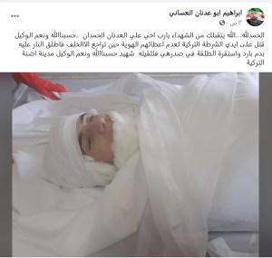 وفاة الشاب السوري علي العساني (19 عاما) في أضنة على يد شرطي تركي