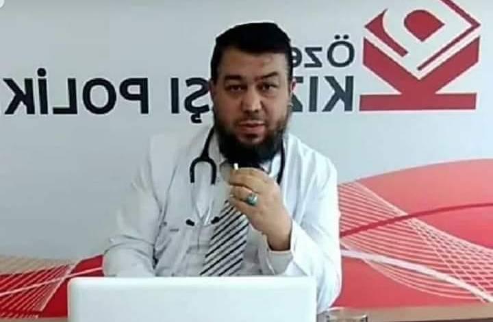 الدكتور محمد الشماع