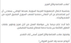 محمد ولد الشيخ الغزواني