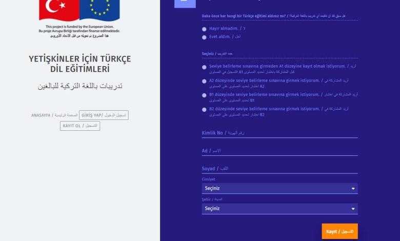 screencapture sbs e ogrenme gov tr signup 2020 04 19 19 05 24 - الحكومة التركية تتيح الحصول على شهادة لغة تركية عبر الإنترنت