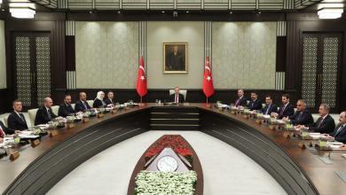 صورة قرار من الحكومة التركية يبدأ تنفيذه الاثنين 11.05.2020