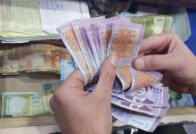 صورة أسعار تداول العملات العربية والاوروبية امام الليرة السورية الاثنين 29/06/2020