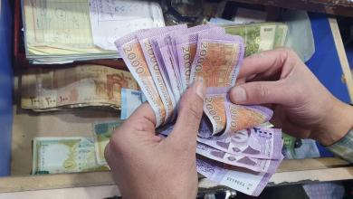 Photo of أسعار تداول العملات العربية والاوروبية امام الليرة السورية الاثنين 29/06/2020