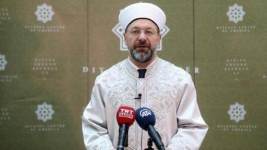 صورة تركيا تكشف موعد فتح المساجد لأداء صلاة الجماعة