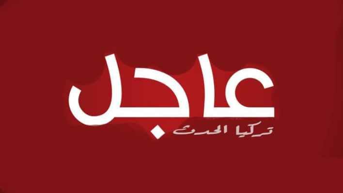 الحدث - من عقر دار الأسد بدأ الأمر.. الوضع يخرج عن السيطرة وأول عملية تهز الأركان