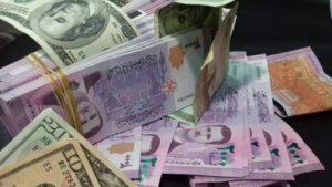 الليرة السورية 300x169 - إنهيار  لليرة السورية.. صرف العملات اليوم الاثنين 18.05.2020