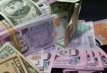 صورة الليرة السورية: سعر صرف ليوم السبت 15/8/2020
