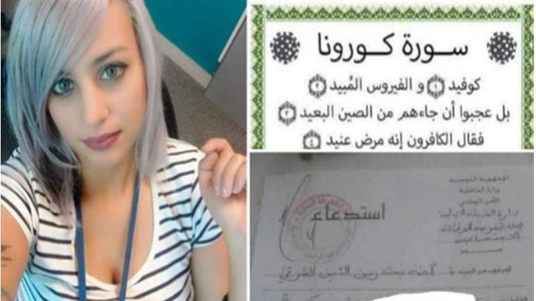 العالم صورة - فعل صادم لفتاتان عربيتان يهز الوطن العربي