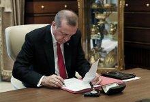 Photo of الرئيس أردوغان يوقع قراراً تنفيذياً .. تفاصيل القرار