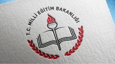 صورة وزارةالداخلية التركية تصدر تعميماً جديداً وتعليمات بخصوص امتحان YKS أثناء حظر التجول