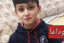 Photo of أنباء كاذبة تتحدث عن مقتل طفل سوري في ولاية أضنة التركية