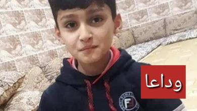 صورة أنباء كاذبة تتحدث عن مقتل طفل سوري في ولاية أضنة التركية