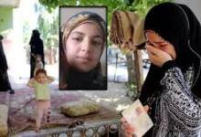 Photo of أختفاء طفلة سورية في ظروف غامضة في ولاية أضنة جنوب تركيا