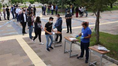 صورة تركيا.. فرض حظر تجوال جزئي أيام بعض الامتحانات التعليمية بغية تسهيل تنقّل الطلاب