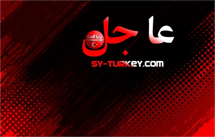 1 - تعميم عاجل من وزارة الداخلية إلى 81 ولاية تركية وقرار تنفيذي