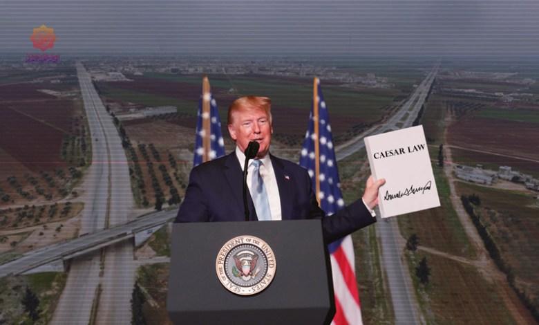 قيصر ترامب - أول تعليق لنظام الأسد بعد إعلان أمريكا بدء قانون قيصر