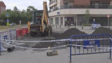 صورة أعمال صيانة ل أحد الطرقات في اسطنبول تسبب أنهيار أرضي