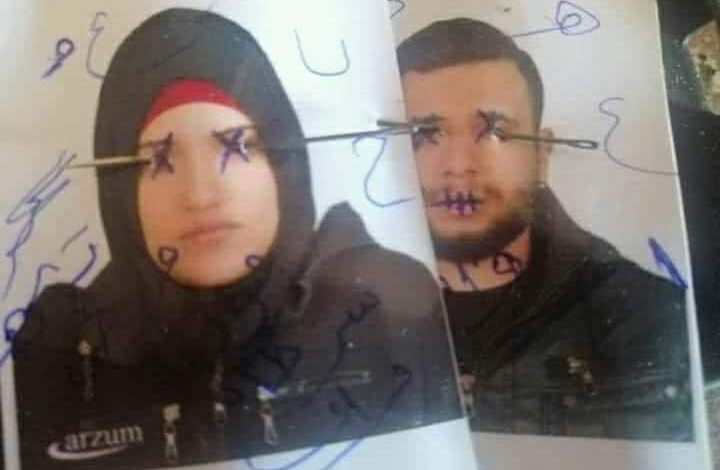 IMG 20200708 WA0004 - ركيا : إمرأة سورية عثرت على شيئ غـ.ــ.ـريب و مـ.ــ.ـرعب ..تروي ماحصل معها وتوجه رسالة هامة