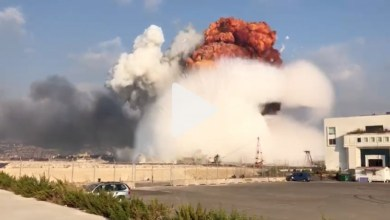 صورة لبنان: إنفجار وسط بيروت وإصابات لا تحصى
