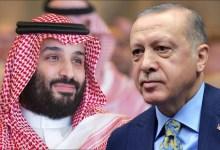 """صورة تصريح مفاجئ من """" الرئيس التركي رجب طيب أردوغان"""" عن محمد بن سلمان"""