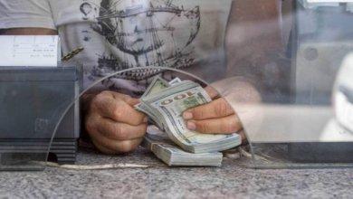 صورة تغييرات جديدة في أسعار العملات والذهب مقابل الليرة السورية والتركية – Mada Post