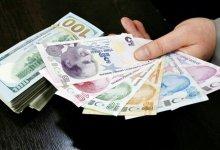 صورة تراجع الليرة التركية أمام العملات الأجنبية اليوم الإثنين 11.01.2021
