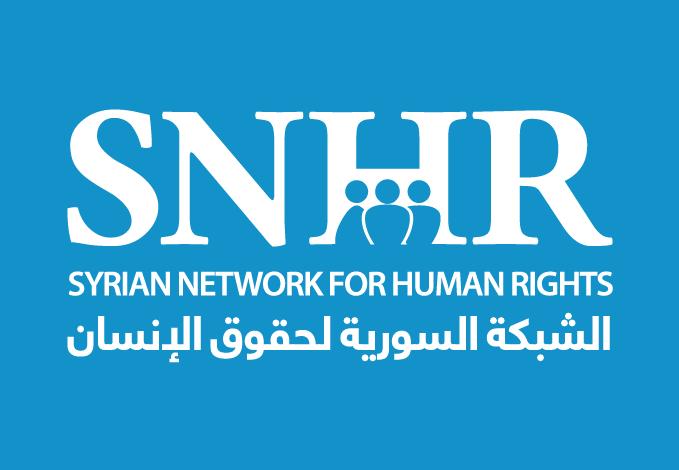 لحقوق اﻹنسان - الشبكة السورية لحقوق الإنسان تصدر تقريراً مفصلاً للاعتداء على المراكز الطبية في سوريا
