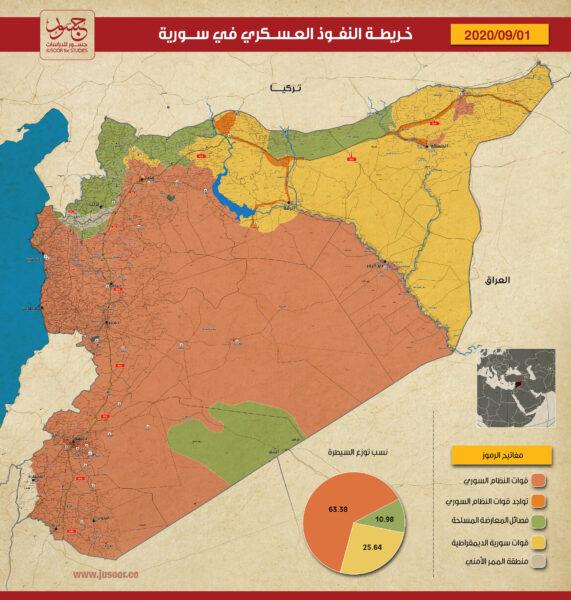 خريطة توزع النفوذ في سوريا - مركز جسور للدراسات