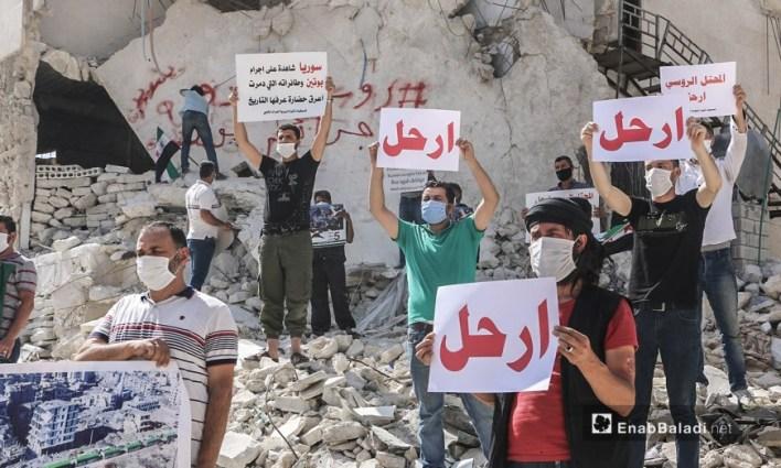 06 1 - في الذكرى الخامسة للتدخل الروسي في سوريا.. ماذا حصدت موسكو؟