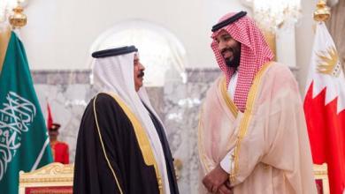 صورة قرار جديد من البحرين تجاه السعودية