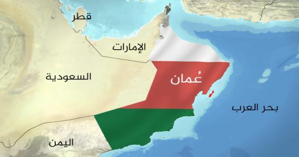 1041 - سلطنة عمان تتصدى لمخططات الإمارات في المناطق الحدودية