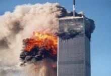 صورة قرار أمريكي صادم ضد السعودية في الذكرى الـ19 لأحداث 11 سبتمبر