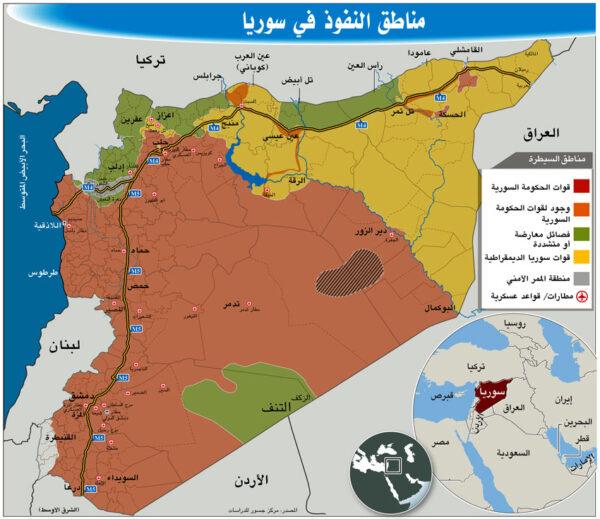 1599419636 87  توزع النفوذ في سوريا 600x519 - مركز دراسات يتوقع الرؤية التركية لمصير اتفاق إدلب شمال غرب سوريا - Mada Post
