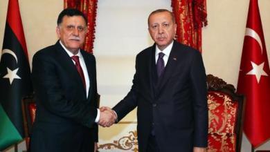 صورة خلاصات من TRT عربي: 7 سبتمبر/أيلول 2020